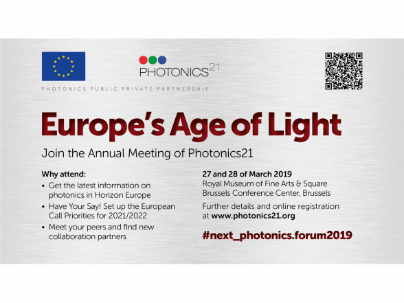 Photonics Public Partnership Annual Meeting